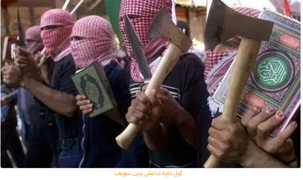 First-ISIS-cell-arrested-in-Egypt-formed-of-Muslim-Brotherhood-members