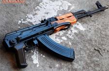 AK-47-Rifle-225x148