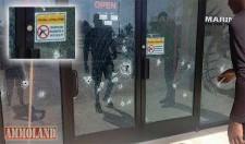 Chattanooga-Recruiting-Center-Gun-Free-Sone-Sticker-225x132