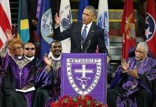 President-Barack-Obamas-eulogy-for-Clementa-Pinckney-225x155
