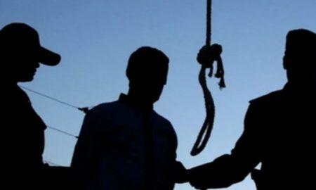 FeaturedImage_2017-03-13_151007_YouTube_Iran_Execution