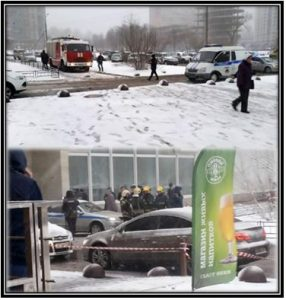 The scene of the incident in St Petersburg in Russia ( Source: The Sun )