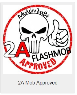 2A-Mob-Approved-225x225