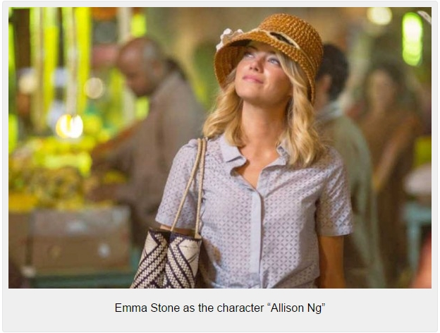Emma-Stone-as-the-character-Allison-Ng-600x399