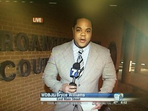 bryce-williams-wdbj-reporting-footage-300x225