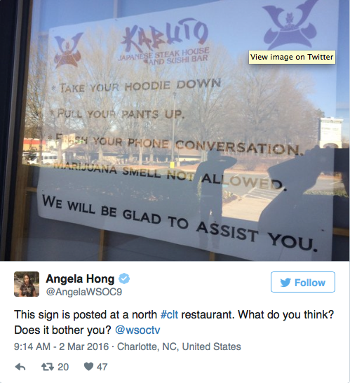 Restaurant Asks Customers To Take Down Hoodies, Pull Up Pants